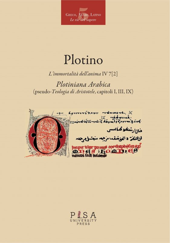 Plotino, L'immortalità dell'anima