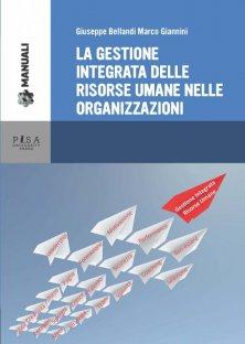 La gestione integrata delle risorse umane nelle organizzazioni