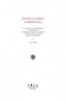 STUDI CLASSICI ORIENTALI - 2014